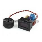 Амперметр цифровой А-036-f-R (0,0-99,9А) перем.ток (индикатор красный)