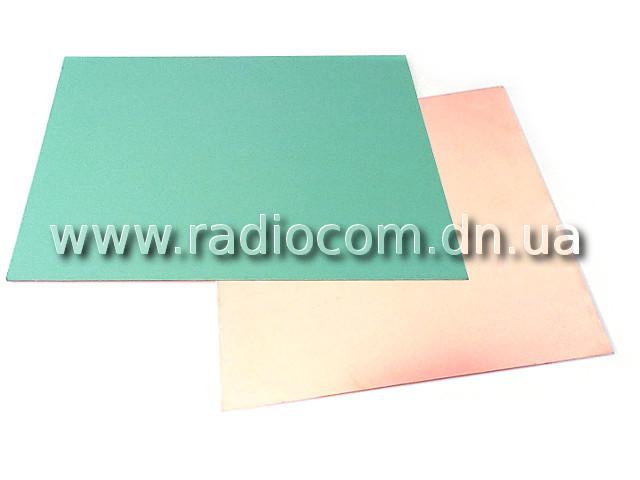 Фольгированный алюминий для производства печатных плат купить