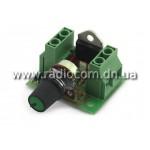 Радиоконструктор Регулятор мощности AC 220V 5kW 2 клеммника M139