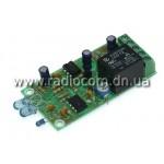 Радиоконструктор Реле на ИК лучах K177