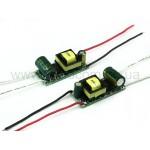 LED драйвер A05 ~220V безкорпусной  6-10x1W-300mA