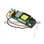 LED драйвер A09PFC095 ~220V безкорпусной 18-25x1W-300mA