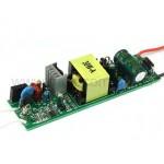 LED драйвер A14 ~220V безкорпусной 8-12x3W-900mA