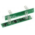 Сенсорный диммер для профиля для RGB ленты, 2 пружины по 20мм, M296.2