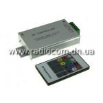 Контроллер для RGB ленты в металлическом корпусе с пультом(20 кнопок) RF